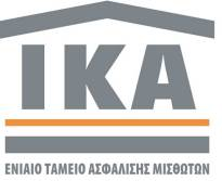 ika-etam-logo